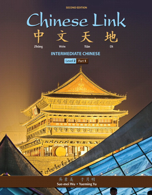 Chinese Link: Intermediate Chinese, Level 2/Part 1 Solutions